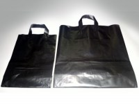 ready-made-black-hdpe-bag-with-loop-handles-n-baseboard-450x338_200x200